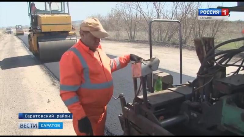 Большой ремонт дорог начался в регионе