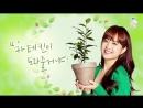 Park Bo Young Sofy Bodyfit 바디피트 4