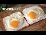 Вкусные и простые рецепты тостов на завтрак. Горячие тосты на сковородке пошагово. рецепты с фото!