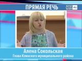 Мусор из Балашихи повезут в Клин - Комментарий главы района - ТНТ-Поиск - u6JEWhxYsi4