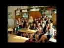 Улюблений клас