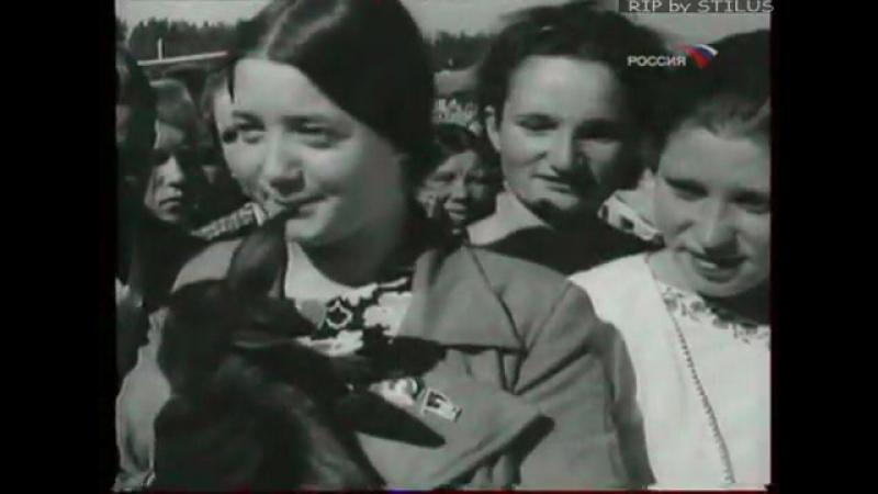 1955 г.★ Никита Хрущёв - «Исторические Хроники»