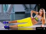 Ewa Chodakowska - Skalpel Ева Ходаковска - Функциональная тренировка для всего тела