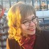 Sofya Sukhanova