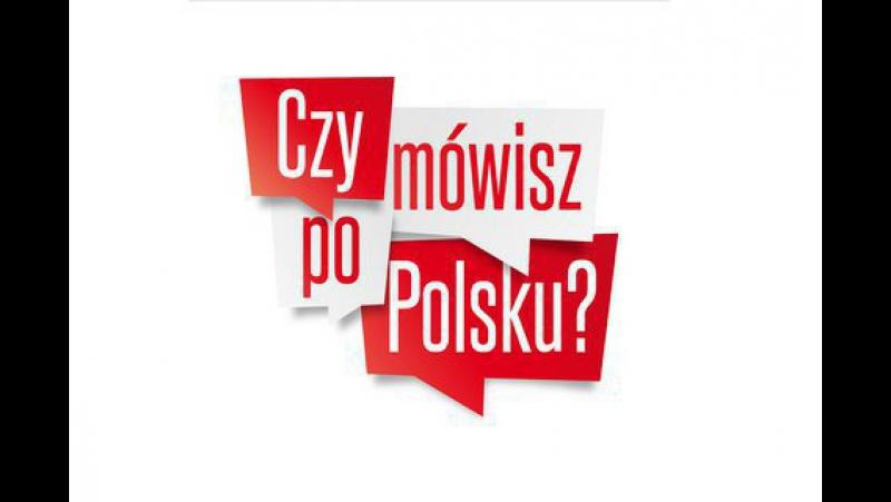 Польский для начинающих- Одежда 3 (Ubrania)