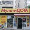 Multidom Dzerzhinskogo