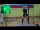 толчок 24 +24 Александр  Кушнир