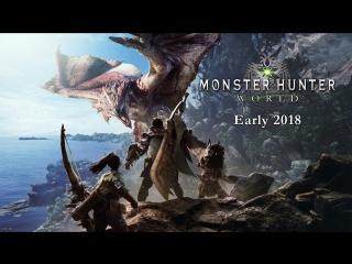 Monster Hunter World — премьера