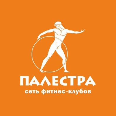 Ольга Палестровская