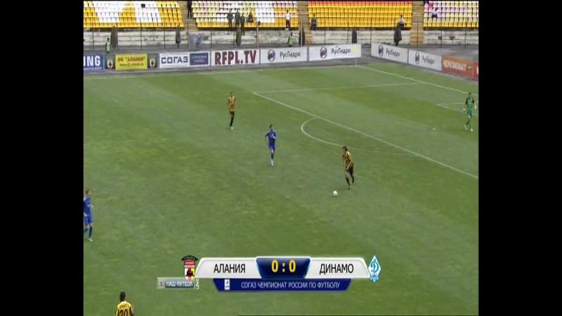 2012-13 RFPL Season - Alania Vladikavkaz vs. Dinamo Moscow (Round 29)