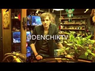 denchiktv: Многие пишут,что меня мало в ленте ... Объясняю ...@alexandersheps.ruнаучил меня разговаривать с камнями ... И я ин