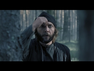 Монах и бес 2016 - Трейлер (720р)