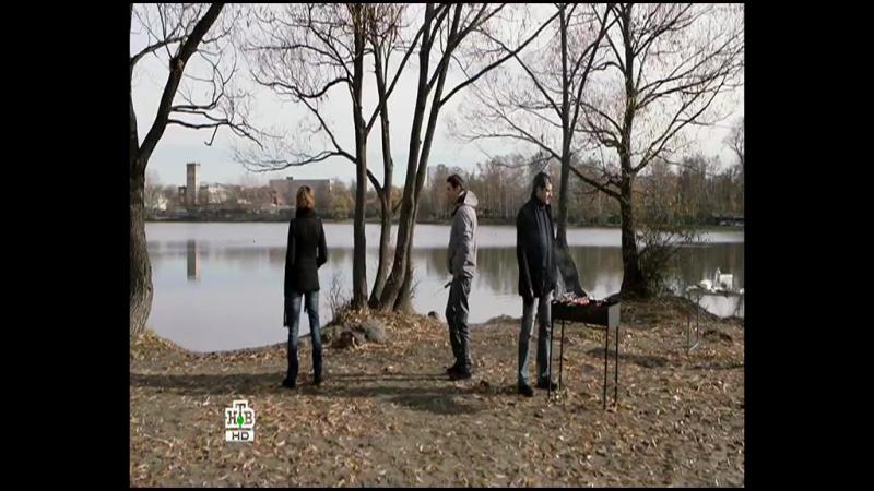 Белое озеро в сериале НТВ Игра. Реванш, 2015 год.