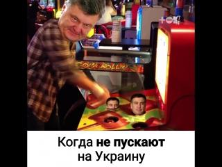 Саакашвили штурмует украинскую границу