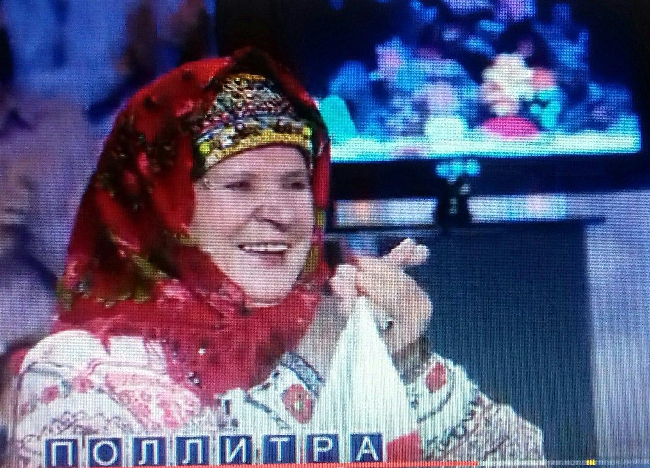 Брянская пенсионерка сыграла в«Поле чудес» наПервом канале