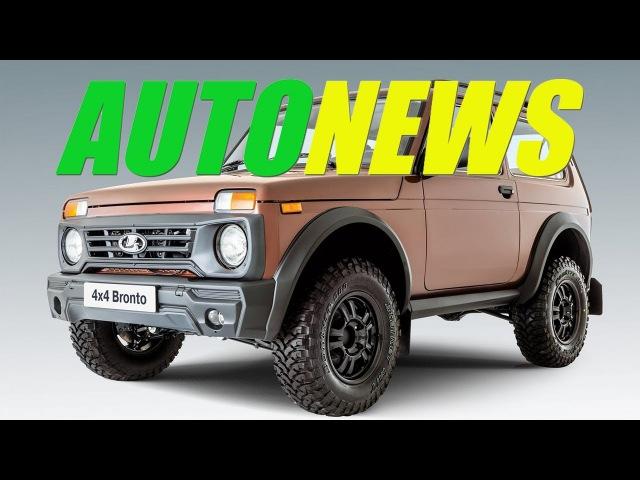 Очень дорогая Lada 4x4 Bronto