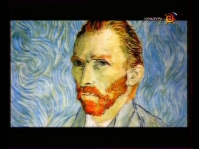Винсент Ван Гог — нидерландский художник-постимпрессионист
