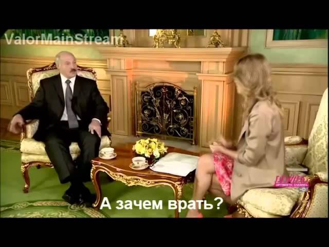 Термоядерный Лукашенко RYTP