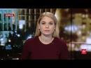 Випуск новин за 19:00: Гучне вбивство в Ужгороді