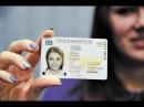 Как не брать новых биометрических паспортов и чипов Часть №5