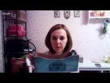 Ксения Дружинина - Панно-ключница Лаванда