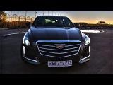 Понты так и прут! Cadillac CTS 4   Кадиллак ЦТС 2017 + невошедше в БМВ 5