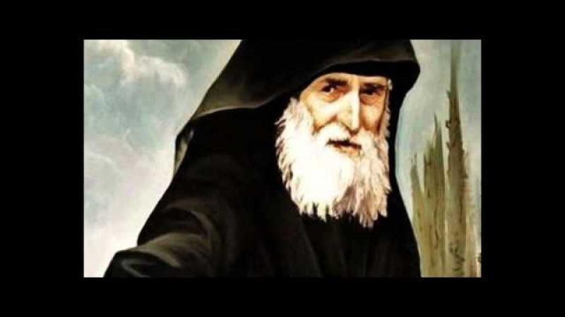 Старец Паисий Святогорец - О знамениях времен. Антихрист