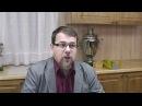 Лекция 10 Первые четыре Ветхозаветные заповеди Константин Корепанов