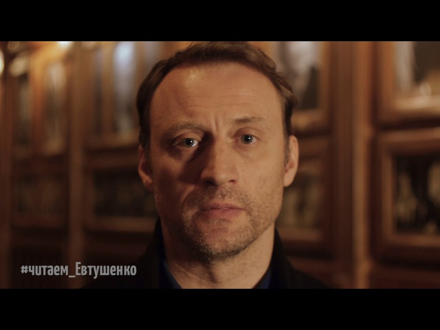 Е.Евтушенко Предощущение стиха- Анатолий Белый