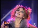 Лариса Черникова - Вкусом шоколада (Партийная зона)