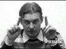 Олег Тиньков О первой десятке миллиардеров