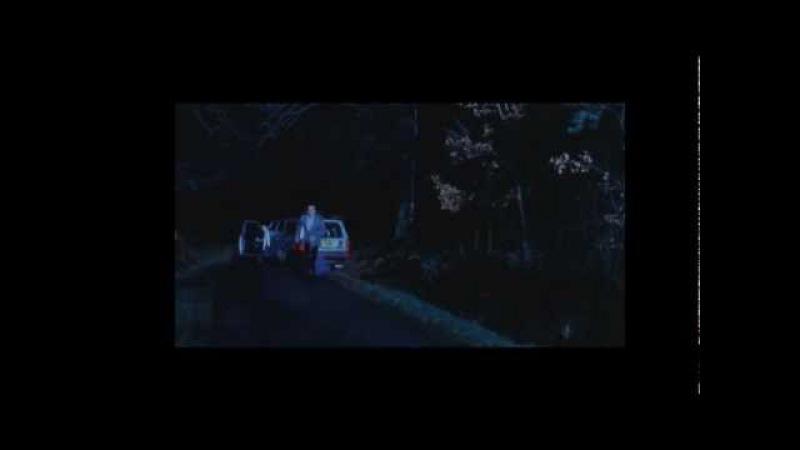 Xtro - Road Scene
