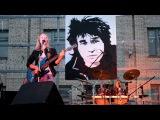 Рок группа Переучет на концерте памяти В. Цоя, Северобайкальск 2015 (Полная версия)