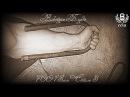 Виктор Блуд - Сгибание Лома 18700мм - Victor Blud Braced Bend