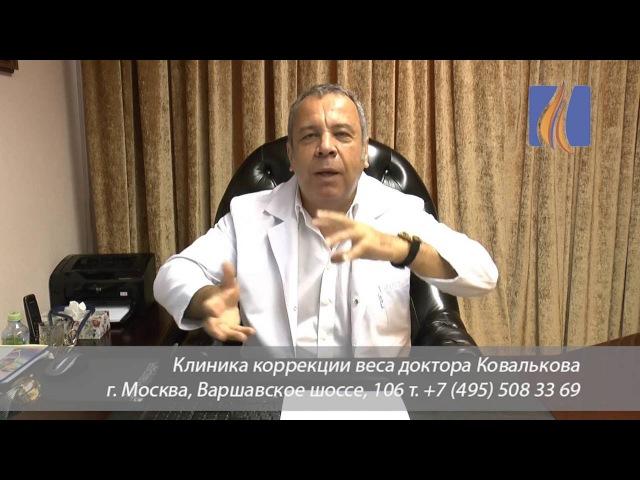 Диетолог Ковальков отвечает на вопрос о сметане