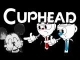 CUPHEAD  -  мнение о самой хардкорной игре этого года