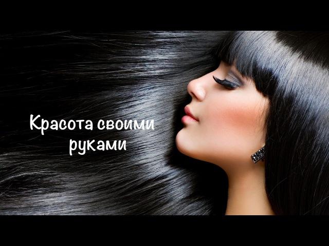 Питательная, придающая объём маска для волос 35