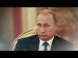 На CNN выйдет фильм «Самый могущественный человек в мире» о Владимире Путине