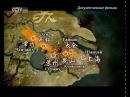 1860 г история похода англо-французких войск на Пекин и разграбление тамошних императорских дворцов