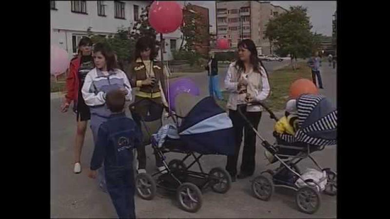 2006 г день поселка Исеть ОТВ