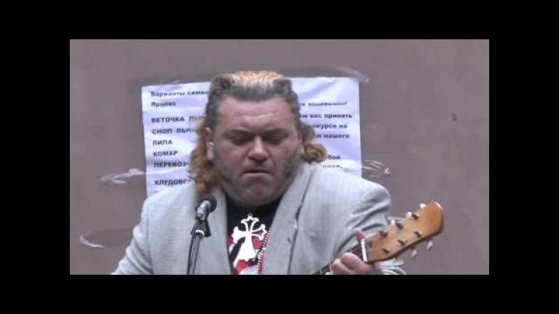 пророк сан бой вырубает силой музыки незнакомого человека на 4 минуте 56-й секунд ...