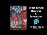 Transformers Titans Return Wingspan & Cloudraker