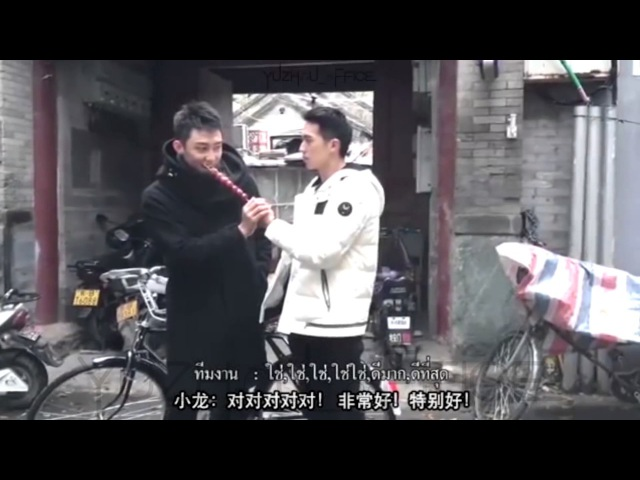 All behind-the-scene cuts for Addicted Web Series yuzhou 办公室制作 上瘾花絮全集