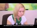 Сбербанк Как оплатить услуги ЖКХ через онлайн банк