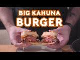 Binging with Babish Big Kahuna Burger from Pulp Fiction