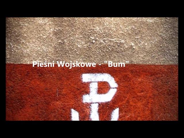 Pieśń Wojskowa - Bum - Kiedy ułani jadą przez miasteczko