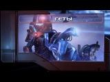 История Гетов | История мира Mass Effect Лор