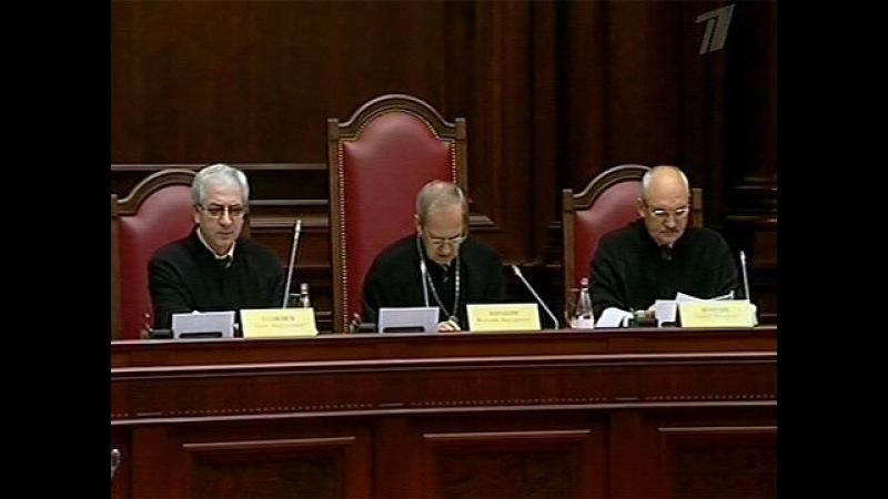 Конституционный Суд защитил детей отплохих родителей. Новости. Первый канал