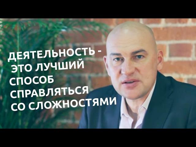ФОНТАН СЧАСТЬЯ. 1 серия: Преодоление (мотивационный фильм, 2017)
