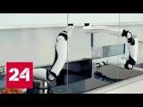 В Китае впервые провёл операцию робот-дантист - Россия 24